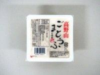 高野山ごまとうふ 白胡麻(10個入)