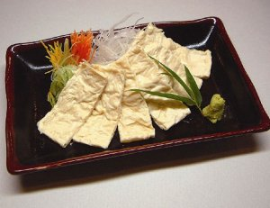 画像2: お刺身湯葉(6個入)