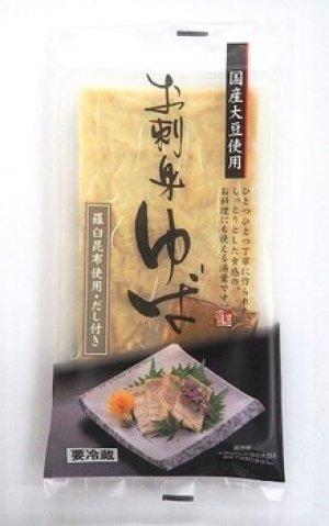 画像1: お刺身ゆば だし付(6袋入)