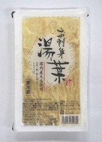 お刺身湯葉(6個入)